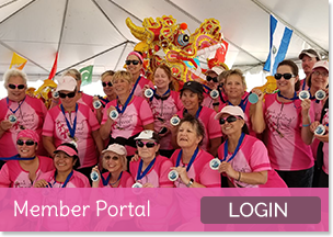 Pink Paddling Power Member Portal