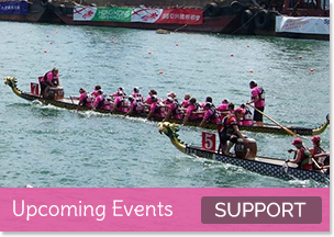 Pink Paddling Power Upcoming Events